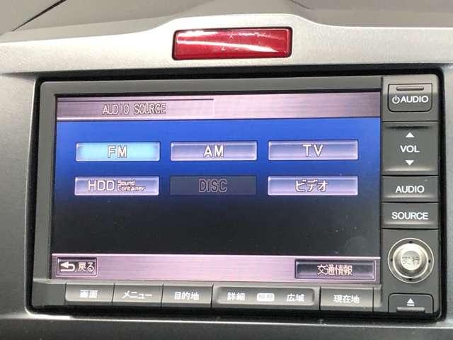 「ホンダ」「フリード」「ミニバン・ワンボックス」「兵庫県」の中古車6
