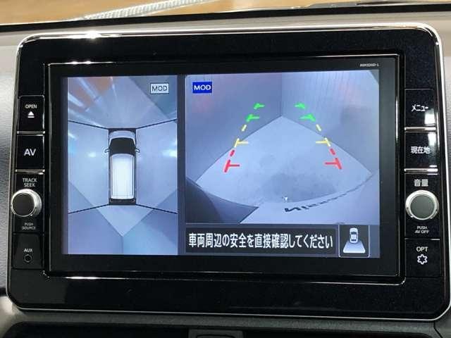660 ハイウェイスターX プロパイロット エディション 9インチ大画面ナビ&全周囲カメラ・ETC(7枚目)