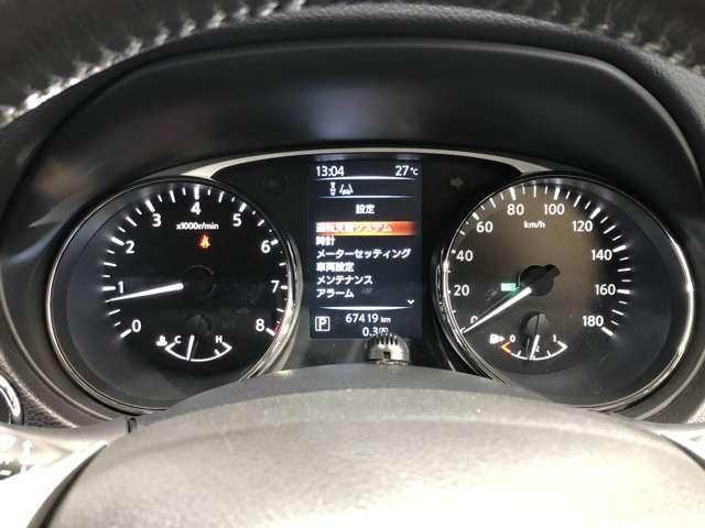 2.0 20X エマージェンシーブレーキパッケージ 2列車 4WD 純正メモリーナビ&バックカメラ・ETC(3枚目)