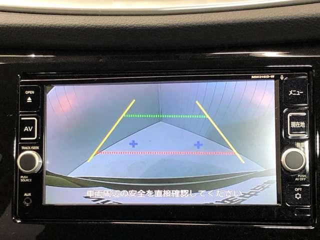 2.0 20X エマージェンシーブレーキパッケージ 2列車 4WD 純正メモリーナビ&バックカメラ・ETC(7枚目)
