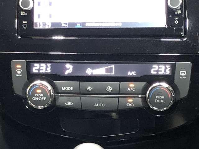 2.0 20X エマージェンシーブレーキパッケージ 2列車 4WD 純正メモリーナビ&バックカメラ・ETC(9枚目)