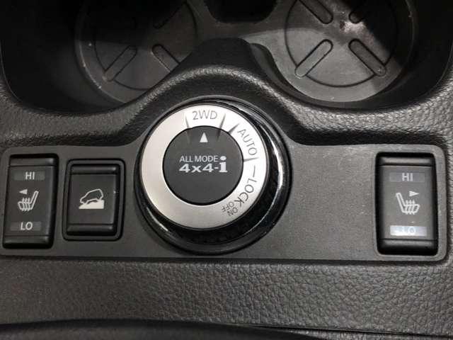 2.0 20X エマージェンシーブレーキパッケージ 2列車 4WD 純正メモリーナビ&バックカメラ・ETC(11枚目)