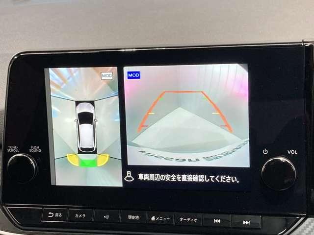 1.2 X メーカーナビ・全周囲カメラ付(7枚目)