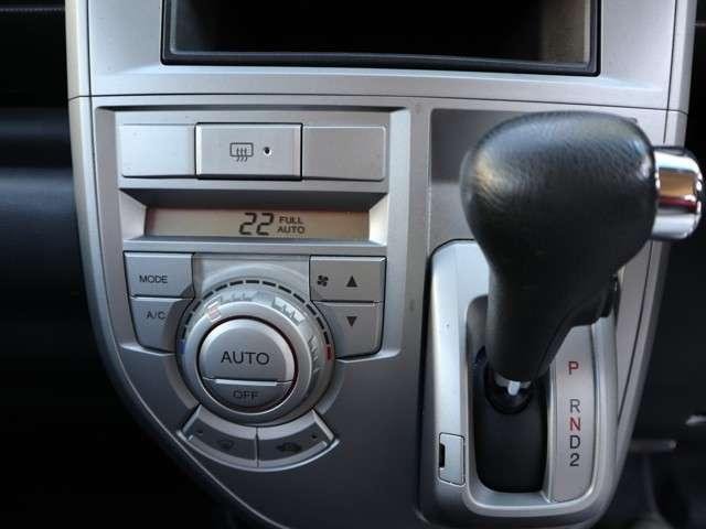 空調を自動制御でお任せ。フルオートエアコンを装備しています。