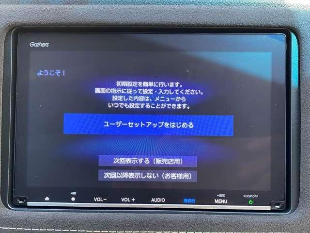 RS・ホンダセンシング ワンオーナ ナビ 前後ドラレコ ETC(10枚目)