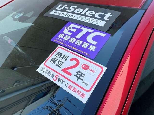 RS・ホンダセンシング ワンオーナ ナビ 前後ドラレコ ETC(19枚目)