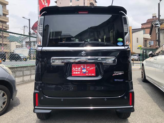 「スズキ」「スペーシアカスタム」「コンパクトカー」「大阪府」の中古車5