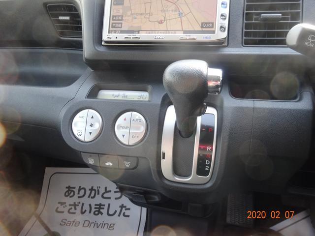 「ホンダ」「ライフ」「コンパクトカー」「兵庫県」の中古車12
