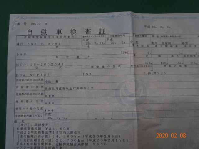 「トヨタ」「ラクティス」「ミニバン・ワンボックス」「兵庫県」の中古車10
