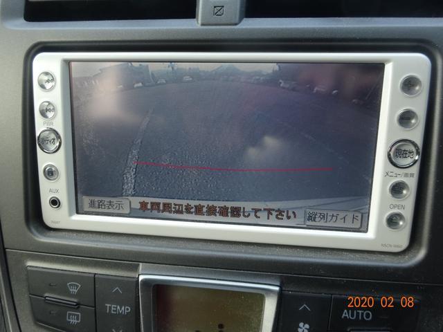 「トヨタ」「ラクティス」「ミニバン・ワンボックス」「兵庫県」の中古車12