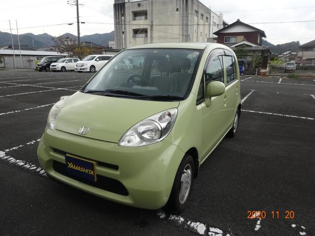 「ホンダ」「ライフ」「コンパクトカー」「兵庫県」の中古車7