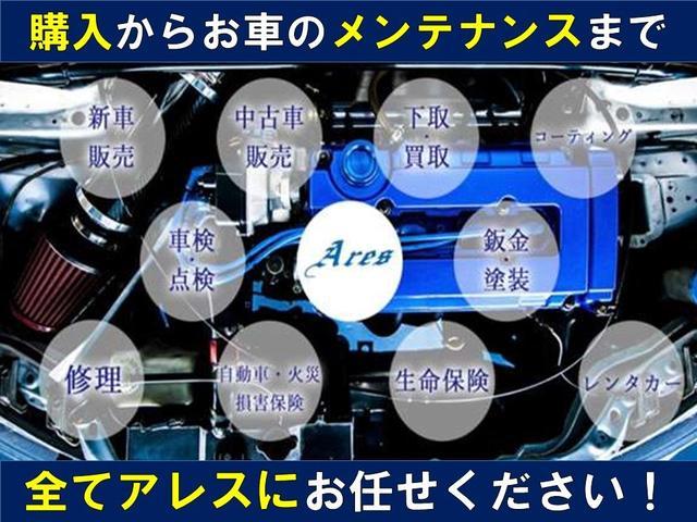 320i スポーツ 後期 純正ナビ Bモニター LED インテリジェントセーフティ LDW&LCW コンフォートアクセス(68枚目)