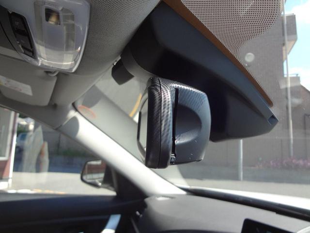 320d 後期 純正ナビ Bカメラ LED インテリジェントセーフティ レーンキープアシスト リヤパークディスタンスコントロール コンフォートアクセス(32枚目)