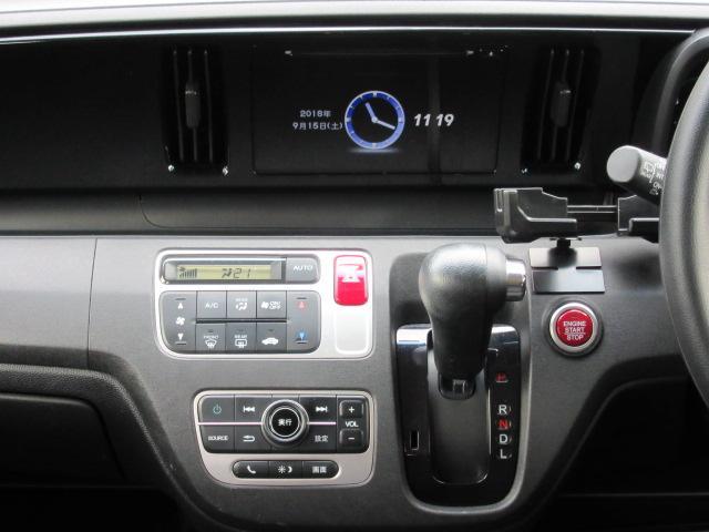 ホンダ N-ONE G・Lパッケージ バックモニター HIDライト ETC