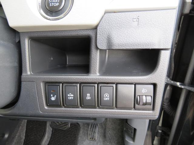 FZ 社外SDナビ レーダーブレーキサポート アイドリングストップ D席シートヒーター シートカバー 革巻きステアリング セキュリティアラーム ヘッドライトレベライザー(24枚目)