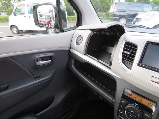 FZ 社外SDナビ レーダーブレーキサポート アイドリングストップ D席シートヒーター シートカバー 革巻きステアリング セキュリティアラーム ヘッドライトレベライザー(26枚目)