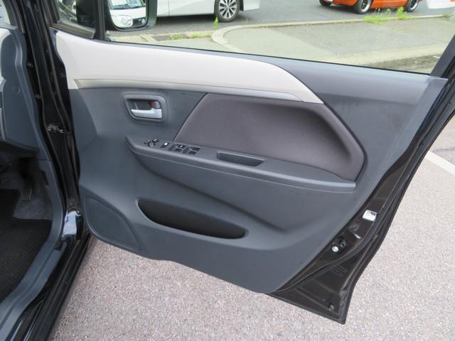 FZ 社外SDナビ レーダーブレーキサポート アイドリングストップ D席シートヒーター シートカバー 革巻きステアリング セキュリティアラーム ヘッドライトレベライザー(27枚目)