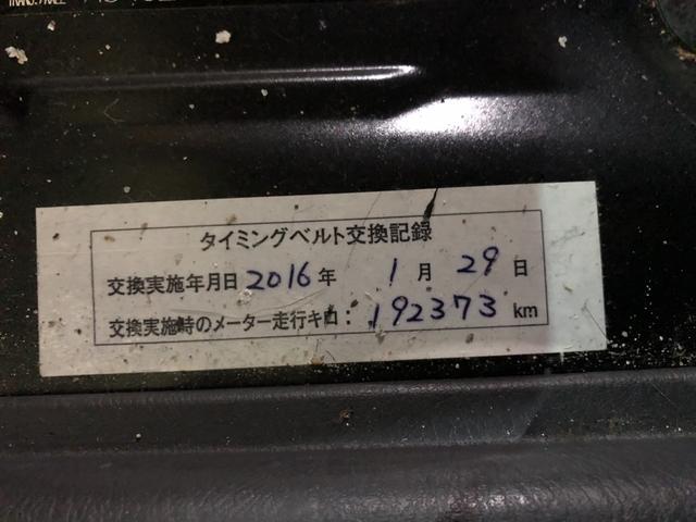 トヨタ ハイエースバン ロングスーパーGL ローダウン ナビ バックカメラ