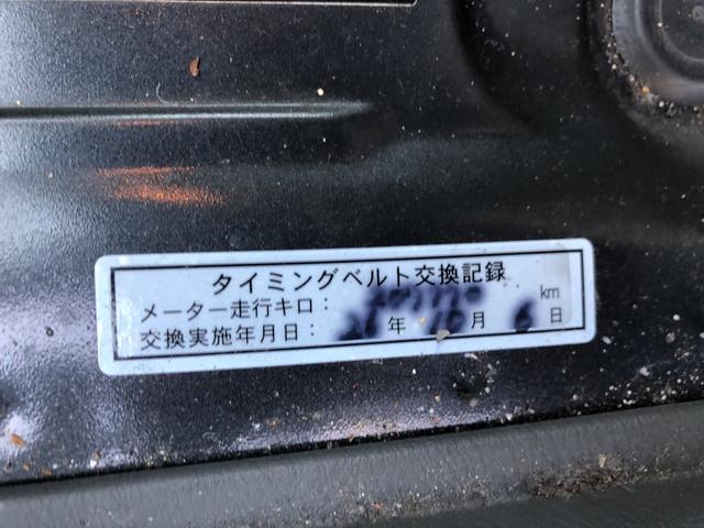 「トヨタ」「ハイエース」「その他」「京都府」の中古車19