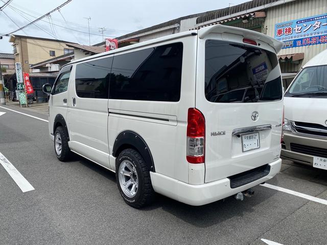 「トヨタ」「ハイエース」「その他」「京都府」の中古車3