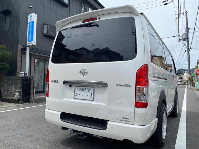 「トヨタ」「ハイエース」「その他」「京都府」の中古車5