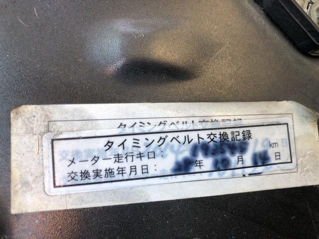 「トヨタ」「ハイエース」「その他」「京都府」の中古車21