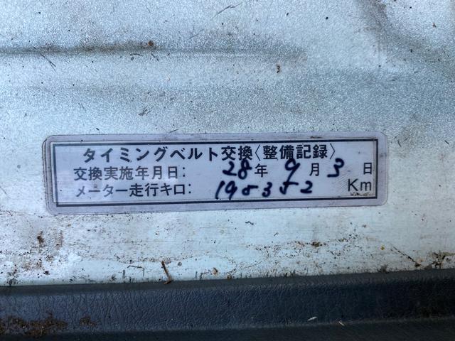 「トヨタ」「ハイエース」「その他」「京都府」の中古車17