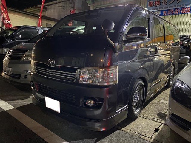 「トヨタ」「ハイエース」「その他」「京都府」の中古車22