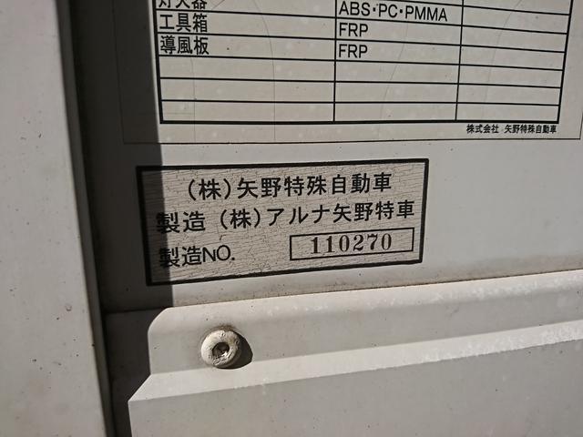 4t積ドライバン(24枚目)