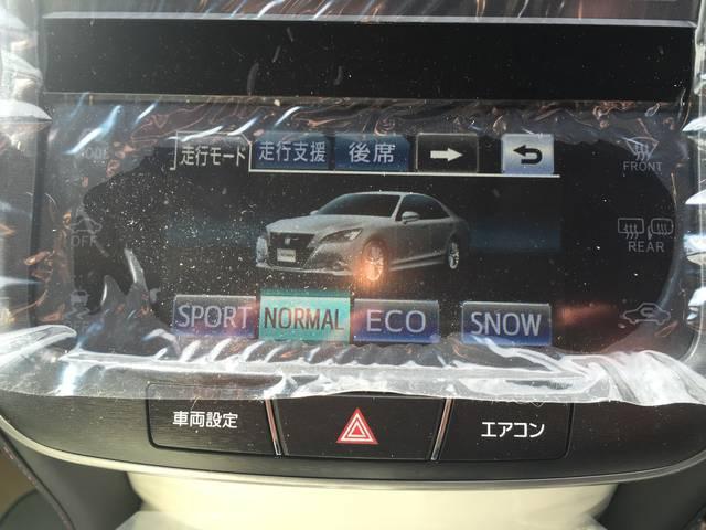 トヨタ クラウンハイブリッド アスリートG リボーンピンク HDDナビTV サンルーフ