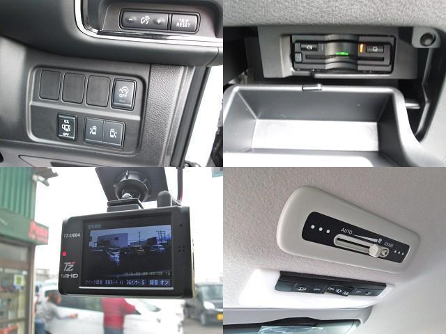 ◎T'Zドライブレコーダーで更に安心ですね!!