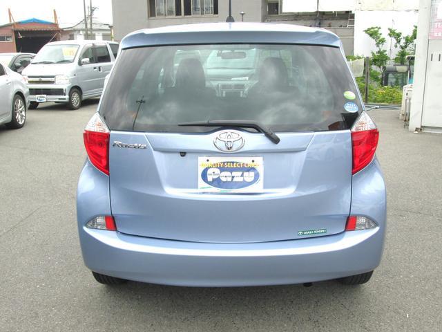◎綺麗なブルーのお車ですよ!!