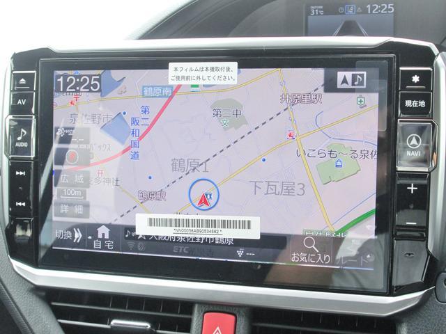 ◎アルパイン11インチナビでドライブも安心ですね当然バックカメラETC後席モニターなども連動しています!!