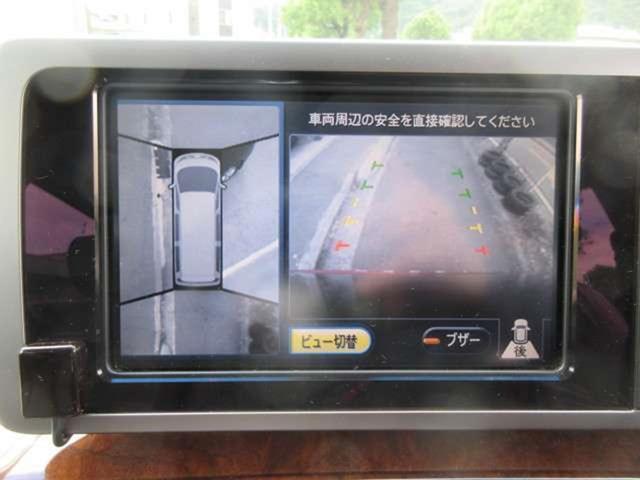 「日産」「エルグランド」「ミニバン・ワンボックス」「兵庫県」の中古車17
