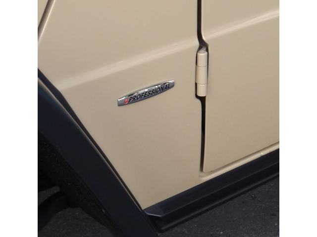 G350dプロフェッショナルオフロードパッケージ 新車並行(15枚目)
