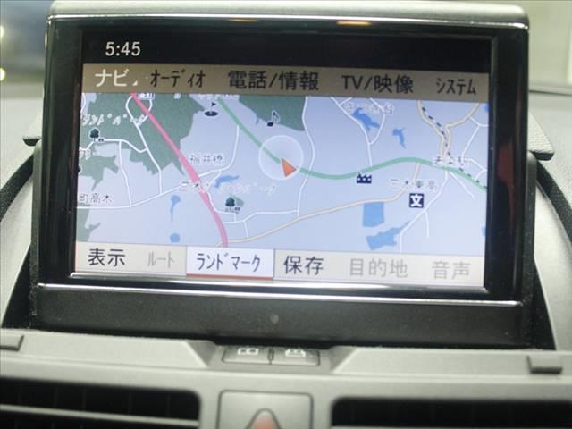 C200CGIブルーエフィシェンシーアバンG(19枚目)