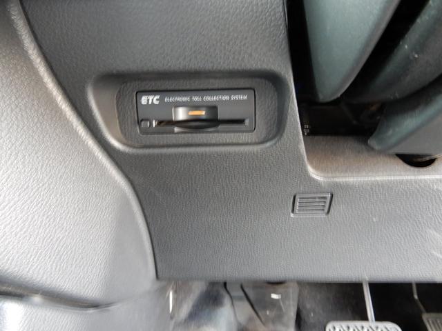 20GT 4WD ディーゼルターボ メーカーHDDナビ(13枚目)