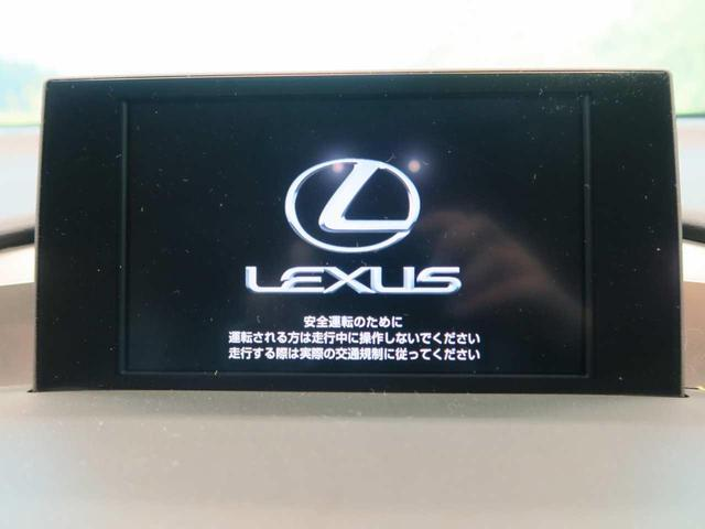 レクサス NX NX300h バージョンL サンルーフ 純正SDナビ