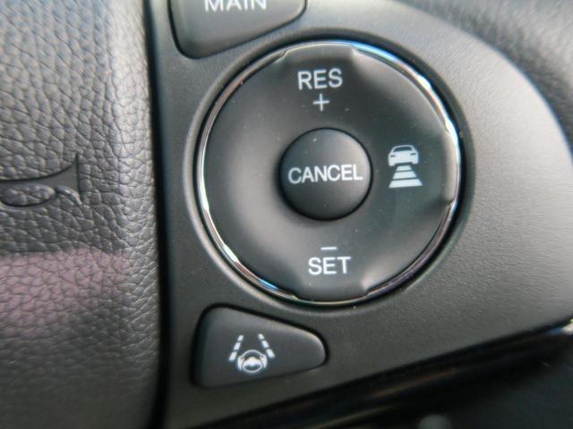 ハイブリッドX・ホンダセンシング 登録済未使用車 衝突軽減(5枚目)