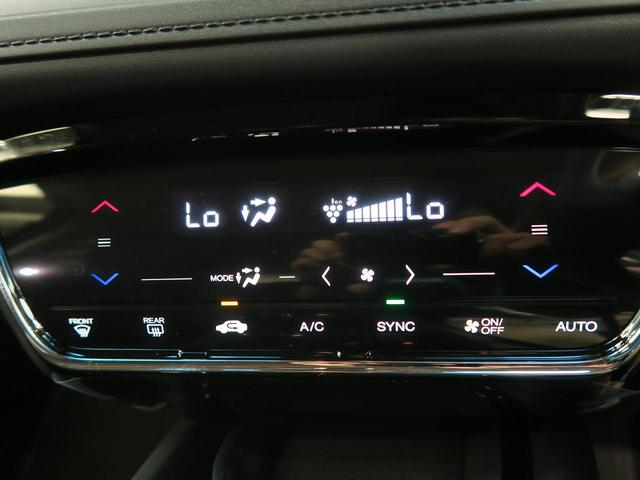 ハイブリッドX・ホンダセンシング 登録済未使用車 衝突軽減(8枚目)
