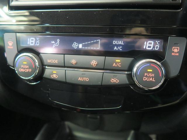 日産 エクストレイル 20X 日産純正ナビ LEDヘッドライト 4WD 禁煙車