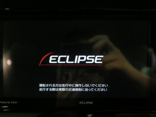 オフロードパッケージ 社外SDナビ クリアランスソナー(3枚目)