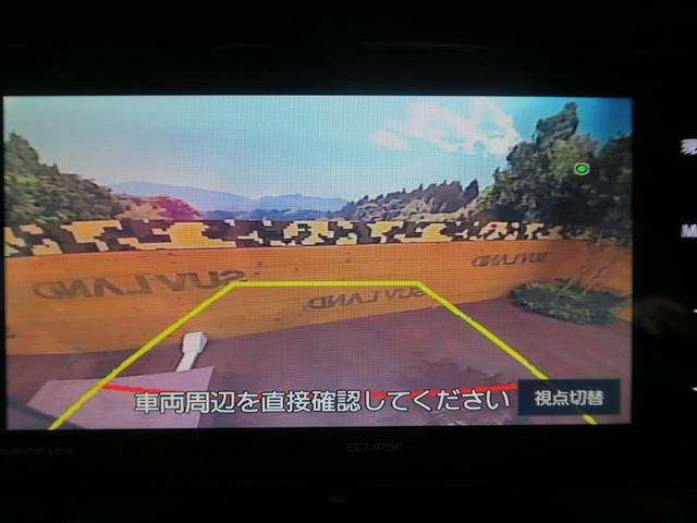 オフロードパッケージ 社外SDナビ クリアランスソナー(4枚目)