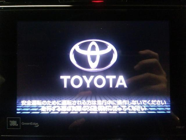 トヨタ ハリアー プレミアム スタイルモーヴ メーカーナビ JBLサウンド