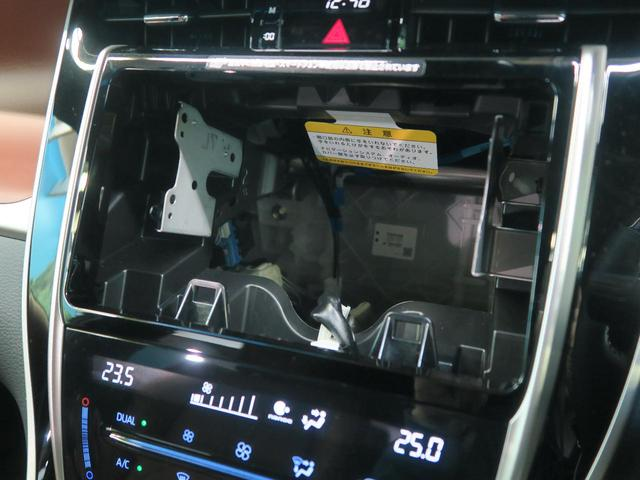 プレミアム 登録済未使用車 レーダークルーズ 純正フルエアロ(3枚目)