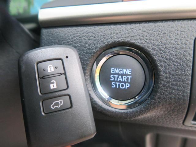 プレミアム 登録済未使用車 レーダークルーズ 純正フルエアロ(10枚目)