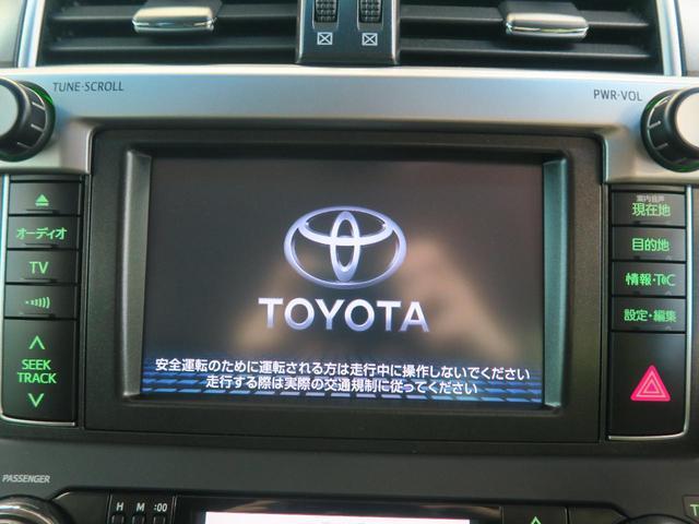 TX Lパッケージ メーカーナビ 黒革シート 7人乗(3枚目)