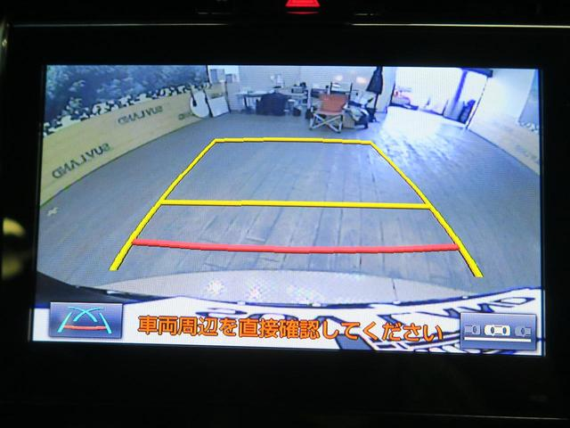 エレガンス 衝突軽減装置 レーダークルーズ 純正SDナビ(4枚目)