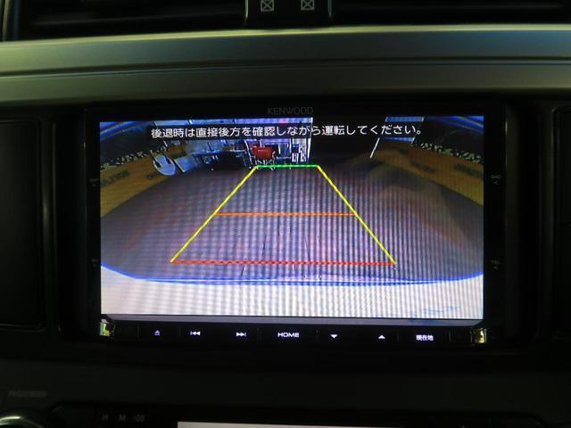 TX 純正SDナビ サンルーフ ルーフレール LEDヘッド(4枚目)