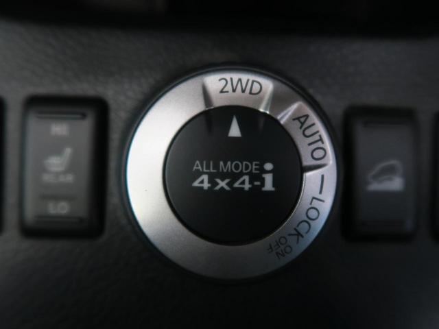 20Xtt ブラック エクストリーマーX 4WD HID(5枚目)